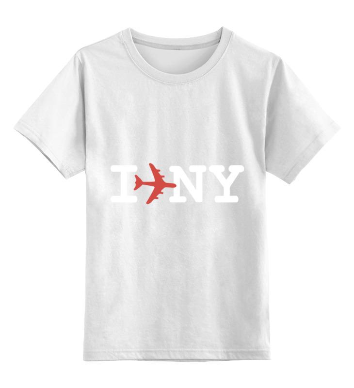 Детская футболка классическая унисекс Printio Лечу в ny футболка frank ny frank ny fr041emkvj89