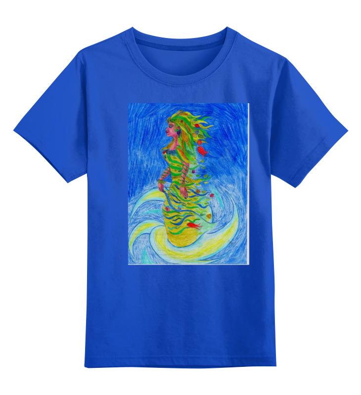 Детская футболка классическая унисекс Printio Земля плавает на млечном пути футболка земля воинов