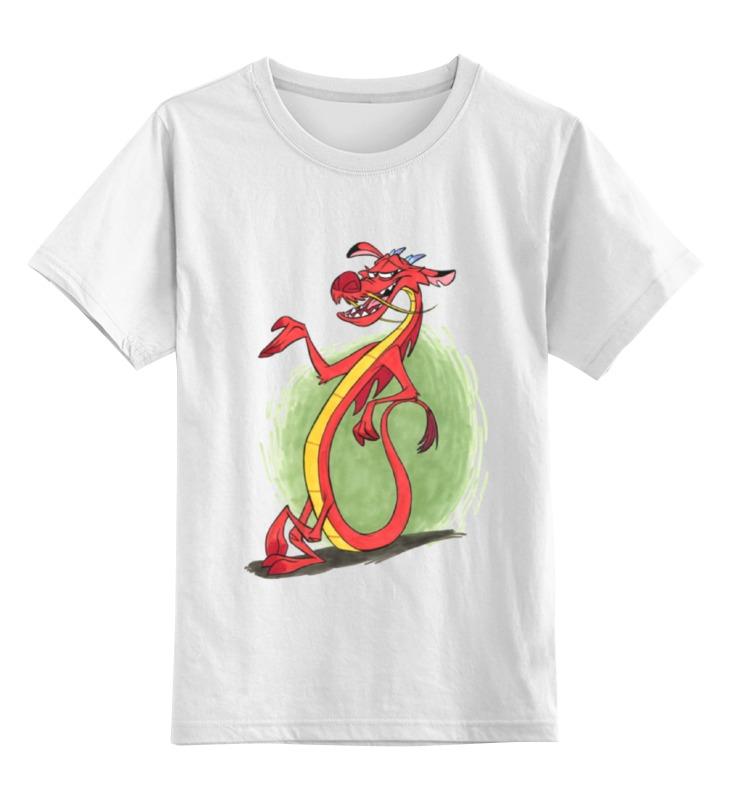Детская футболка классическая унисекс Printio Дракон мушу детская футболка классическая унисекс printio мачете