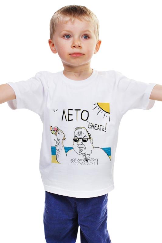 Детская футболка классическая унисекс Printio Летоо детская футболка классическая унисекс printio мачете