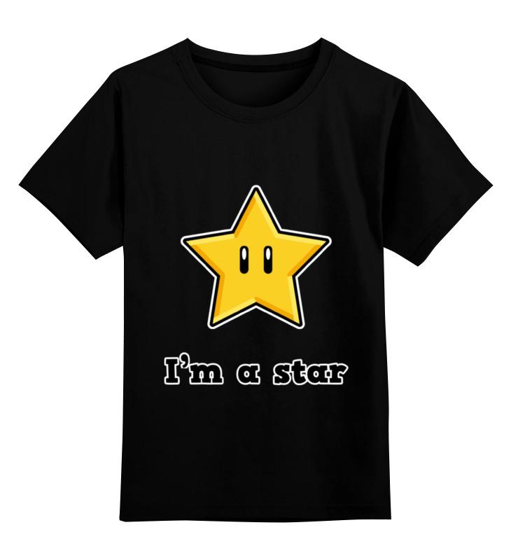 Детская футболка классическая унисекс Printio I`m a star tinyville town i m a firefighter
