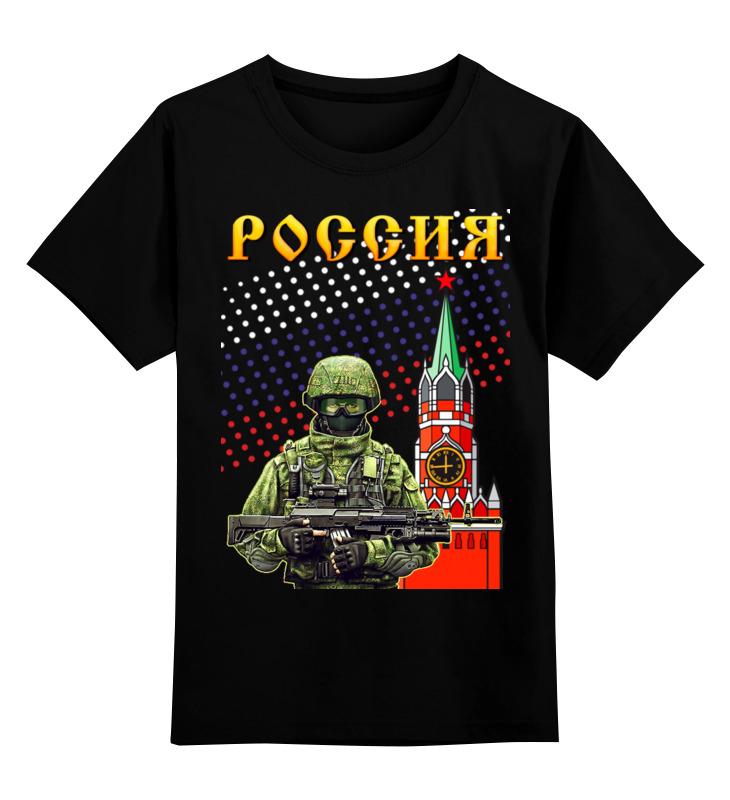 Детская футболка классическая унисекс Printio Ратник цена и фото