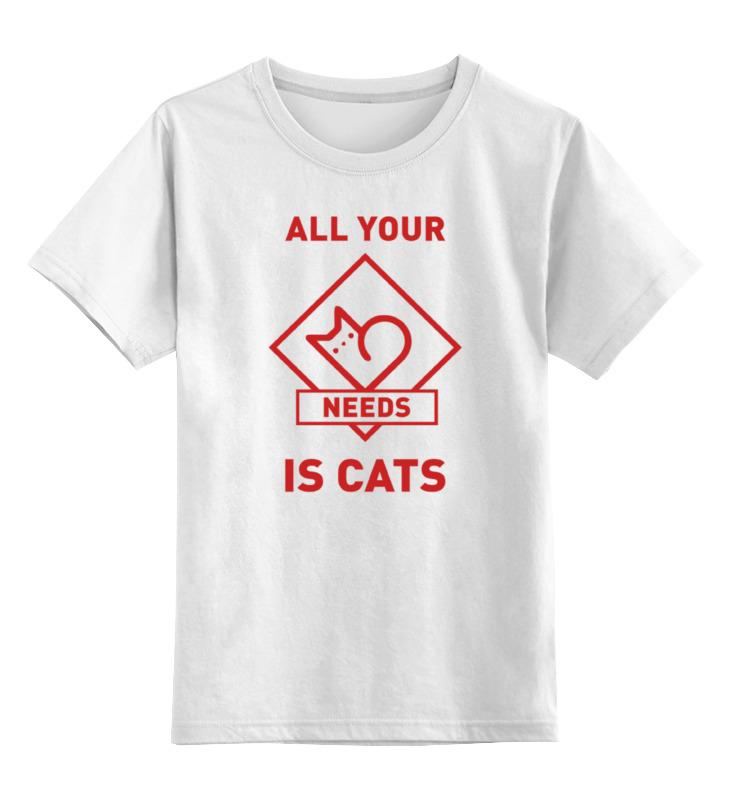 Детская футболка классическая унисекс Printio All your needs is cats