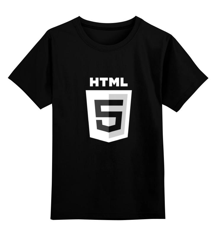 Детская футболка классическая унисекс Printio Dark html5 майка классическая printio html5