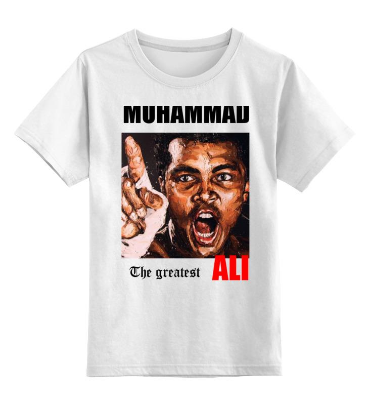 Детская футболка классическая унисекс Printio Muhhamad ali the greatest klassik the greatest melodies