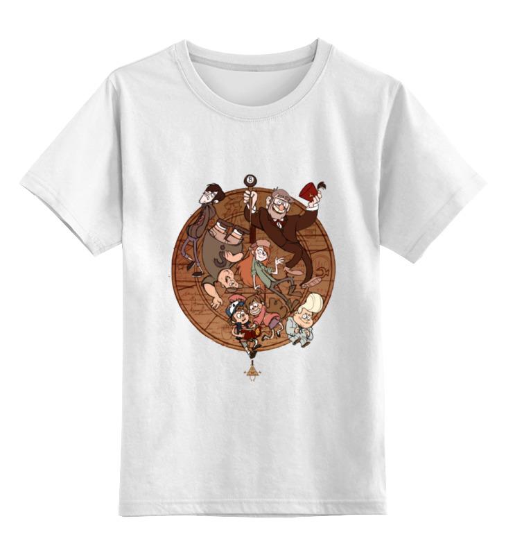 Детская футболка классическая унисекс Printio Gravity falls personal футболка классическая printio junk people