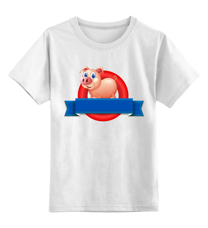 Детская футболка классическая унисекс Printio Поросёнок детская футболка классическая унисекс printio медсестра
