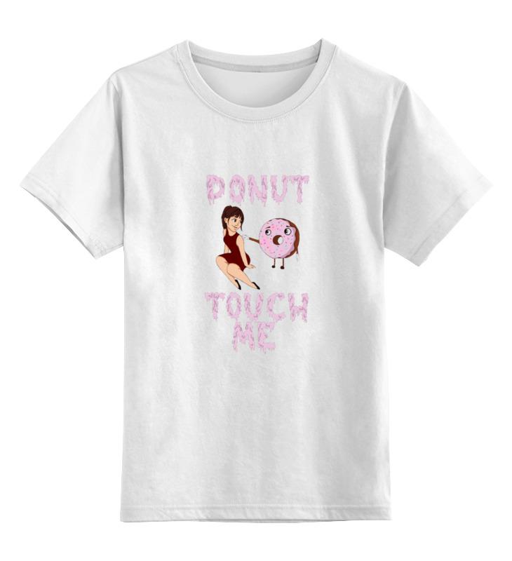Детская футболка классическая унисекс Printio Donut touch me