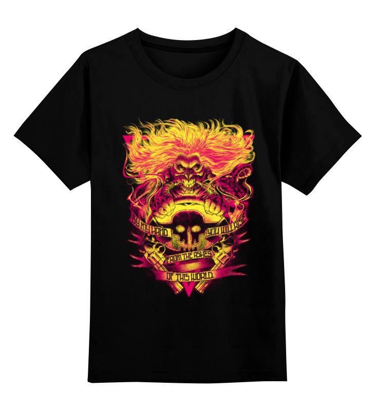 Детская футболка классическая унисекс Printio Безумный макс: дорога ярости макс игнатов детская любовь