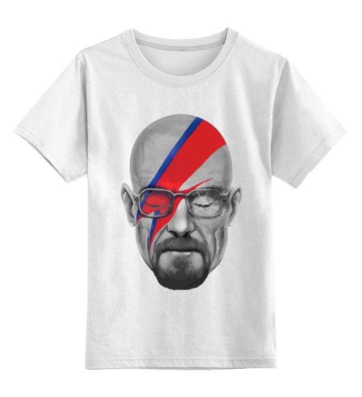 Детская футболка классическая унисекс Printio Heisenberg bowie майка классическая printio heisenberg bowie