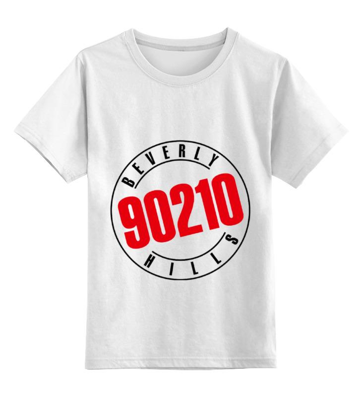 Детская футболка классическая унисекс Printio 90210 футболка классическая printio 94m$n17 поколение 2000 1