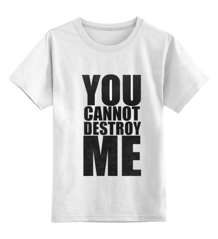Детская футболка классическая унисекс Printio You cannot destroy me сызранова в е ред me to you мишкина книжка