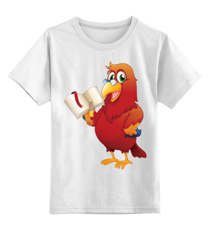 Детская футболка классическая унисекс Printio Мудрый дрозд сергей михалков одноглазый дрозд