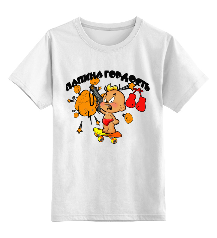 Детская футболка классическая унисекс Printio Гордость детская футболка классическая унисекс printio pandawa lima