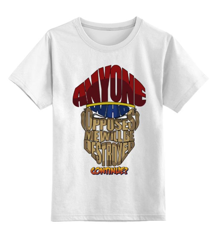 Детская футболка классическая унисекс Printio М. байсон (уличный боец) футболка классическая printio м байсон