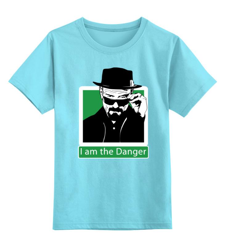 Детская футболка классическая унисекс Printio I am the danger (breaking bad) детская футболка классическая унисекс printio i am the danger breaking bad