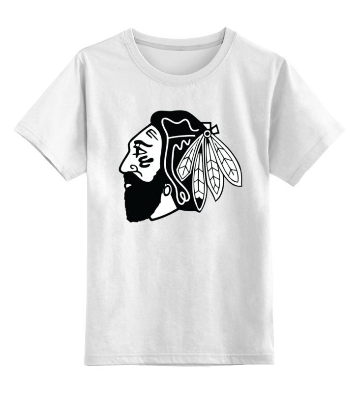 Детская футболка классическая унисекс Printio Индеец (чикаго блэкхокс) футболка классическая printio локомотив хоккейный клуб