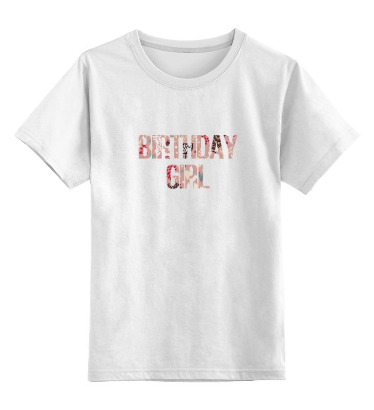 Детская футболка классическая унисекс Printio День рождения детская футболка классическая унисекс printio doсtor moreau