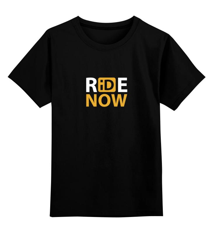 Детская футболка классическая унисекс Printio Ride-now. для любителей активных видов спорта! женская одежда для спорта