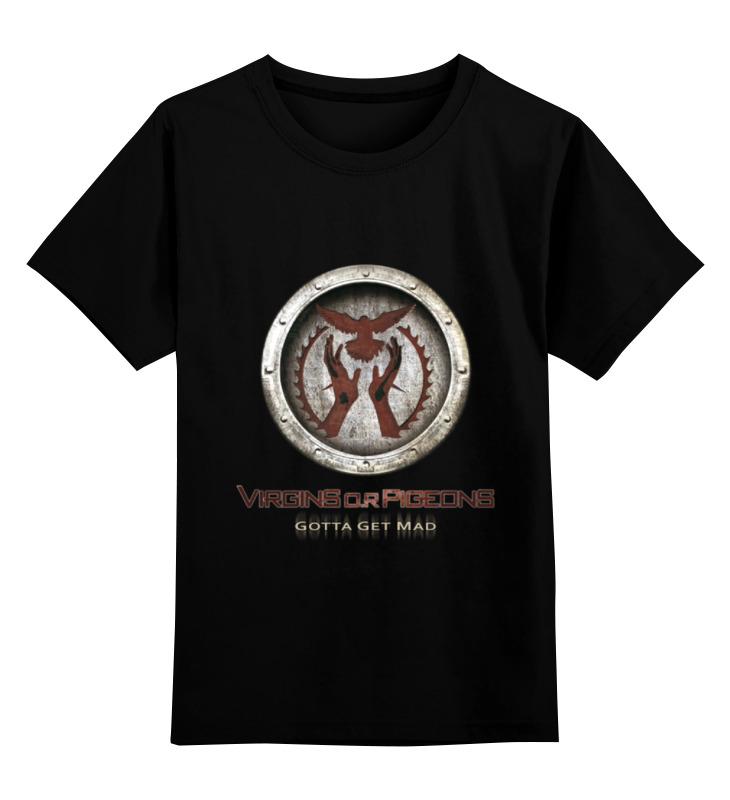Детская футболка классическая унисекс Printio Virgins o.r pigeons / gotta get mad одеяло little pigeons