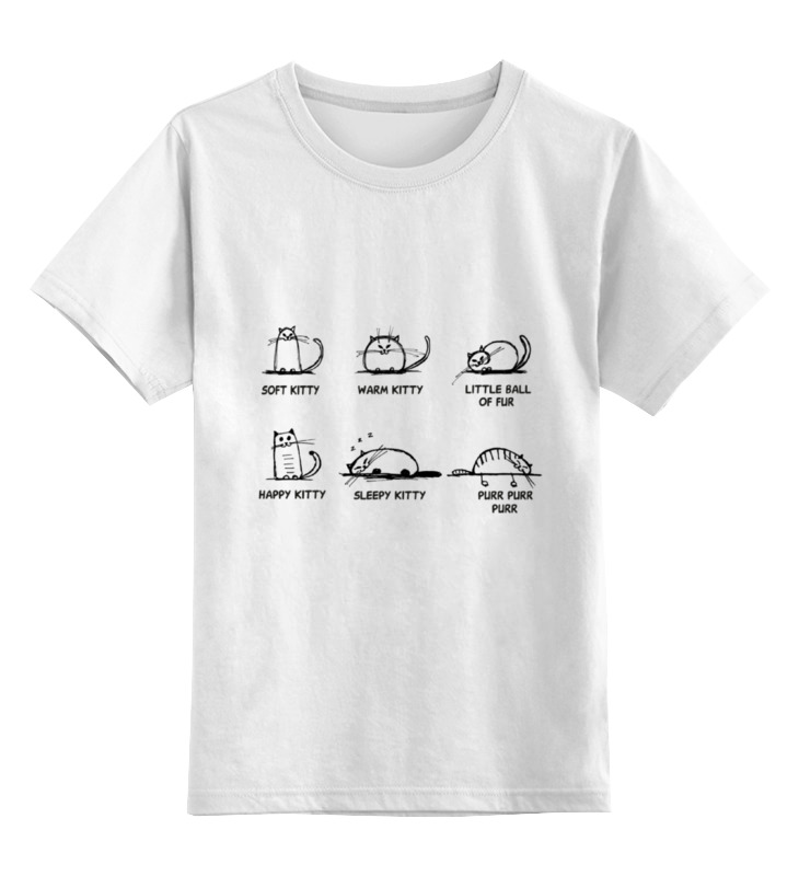 Детская футболка классическая унисекс Printio Soft kitty warm kitty