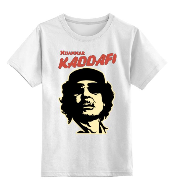 Детская футболка классическая унисекс Printio Муаммар каддафи майка классическая printio муаммар каддафи
