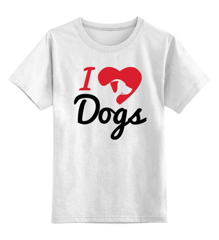 Детская футболка классическая унисекс Printio Я люблю собак детская футболка классическая унисекс printio я люблю тоторо