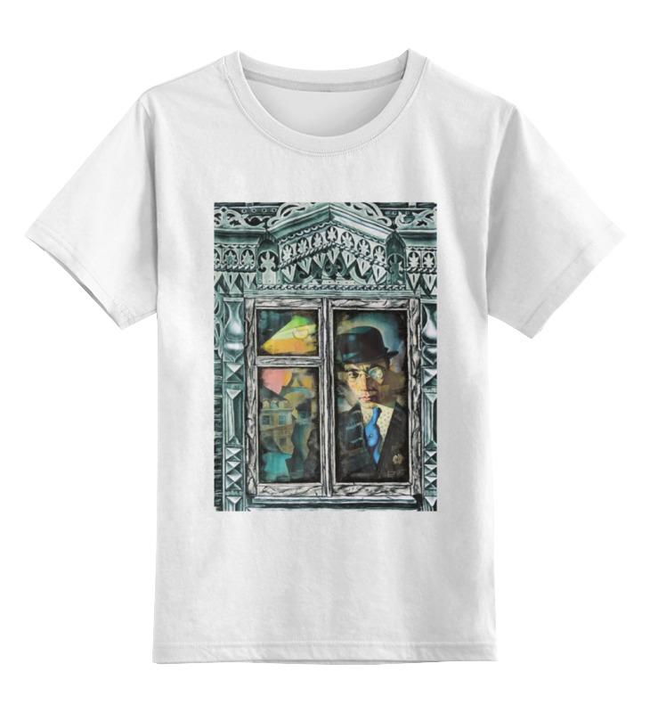 Детская футболка классическая унисекс Printio Окна русского авангарда - анненков майка классическая printio окна русского авангарда анненков