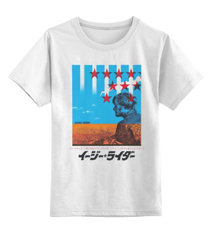 Детская футболка классическая унисекс Printio Easy rider