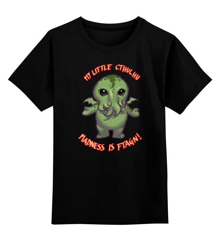 Детская футболка классическая унисекс Printio Cthulhu футболка классическая printio cthulhu 2016