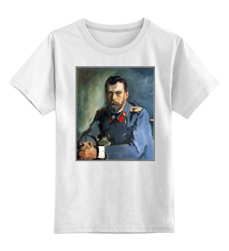 Детская футболка классическая унисекс Printio Последний император россии