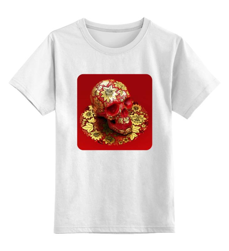 Детская футболка классическая унисекс Printio Череп (хохлома) детская футболка классическая унисекс printio череп мезенская роспись