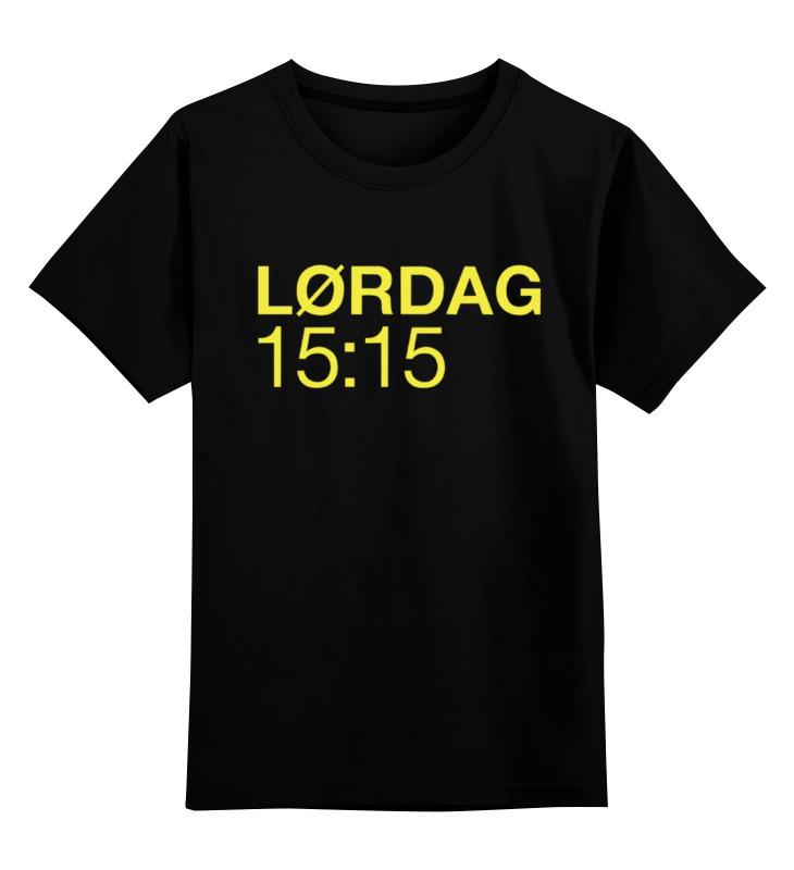 Детская футболка классическая унисекс Printio Стыд skam футболка евы ла2