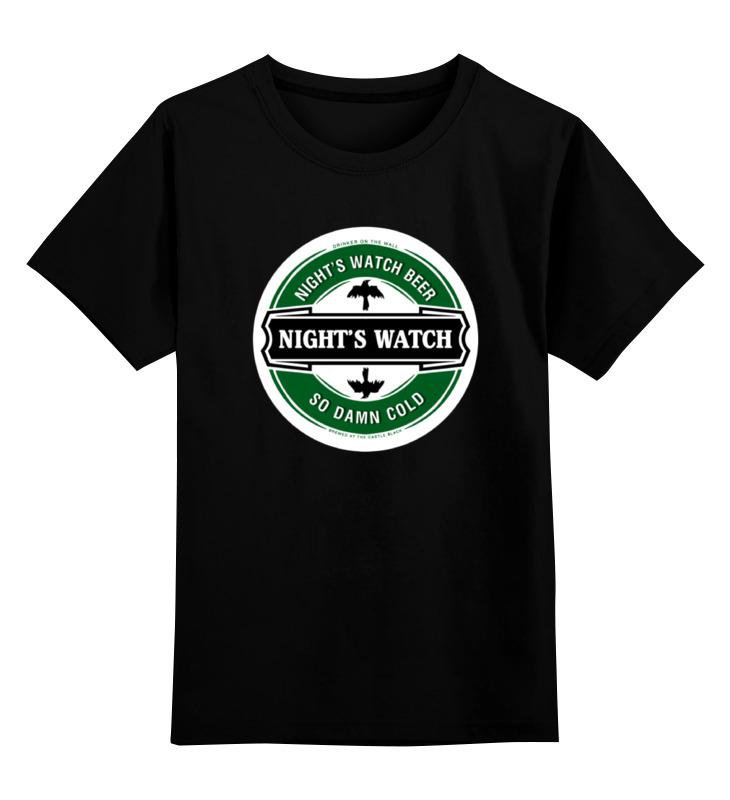 Детская футболка классическая унисекс Printio Nights watch beer детская футболка классическая унисекс printio night watch