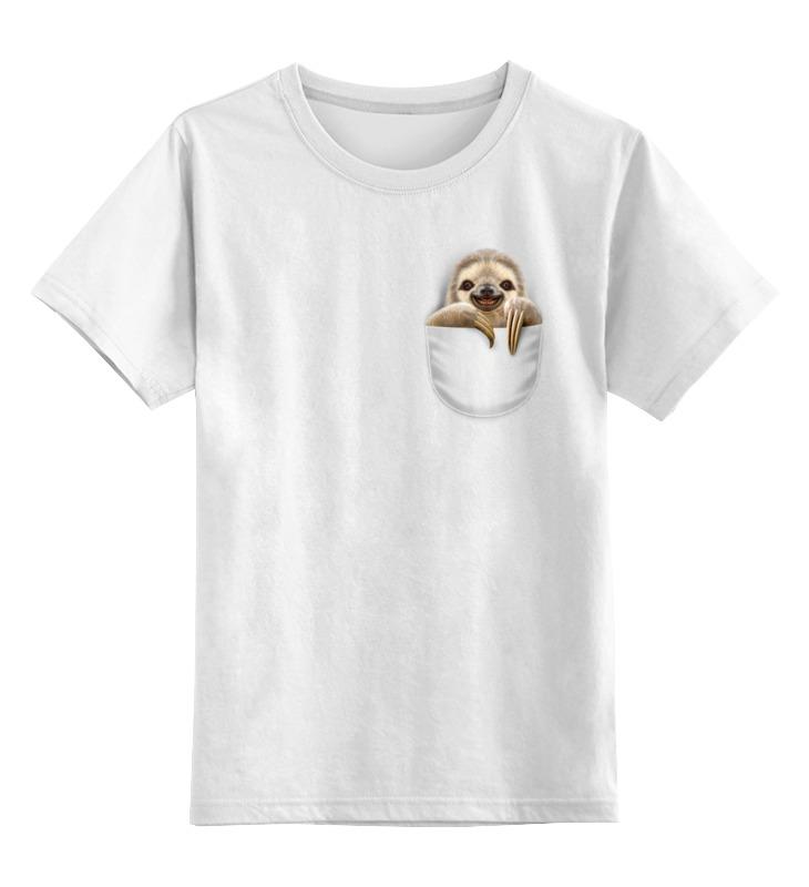Детская футболка классическая унисекс Printio Ленивец в кармане стоимость