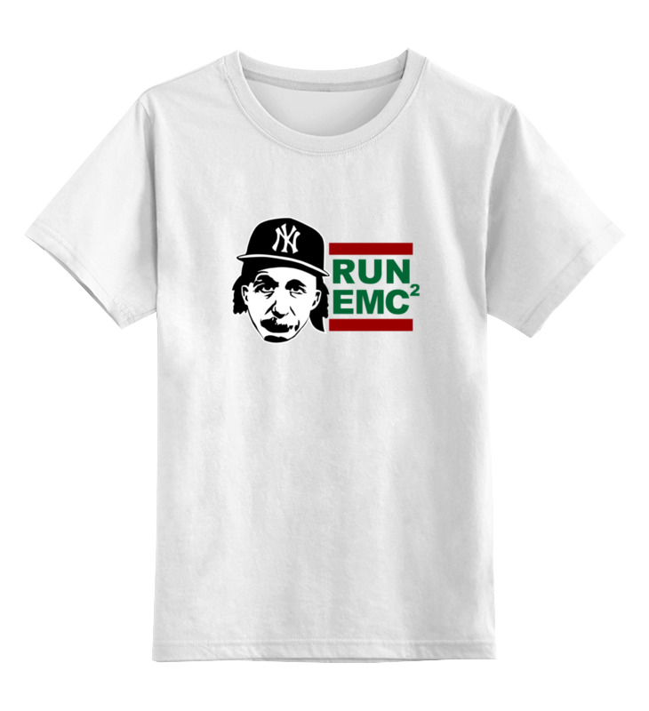 Детская футболка классическая унисекс Printio Run emc ce emc lvd fcc ozonizer for disinfecting vegetables