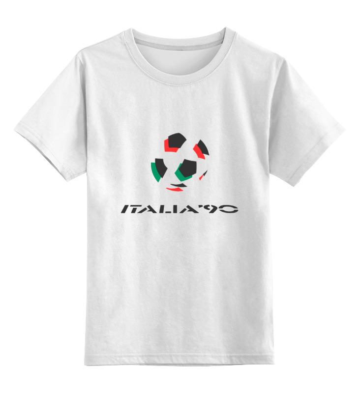 Детская футболка классическая унисекс Printio Чемпионат мира по футболу 1990