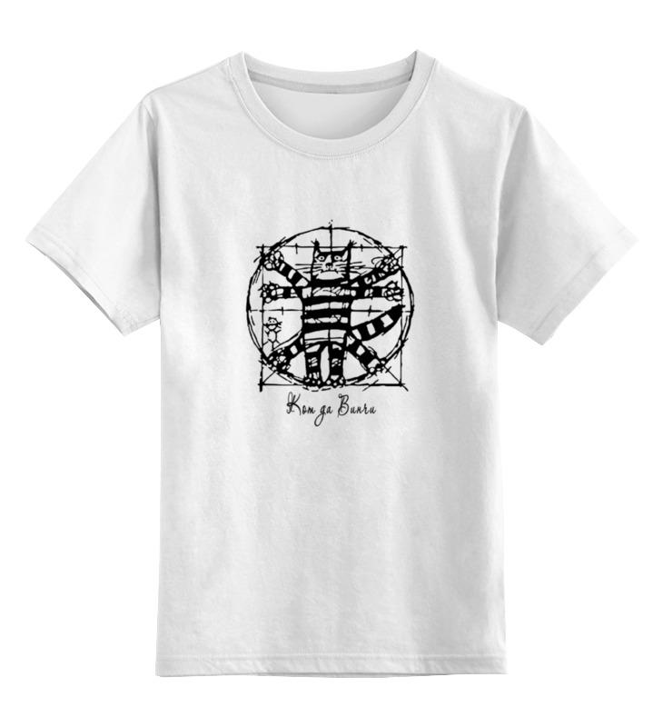 Детская футболка классическая унисекс Printio Кот да винчи