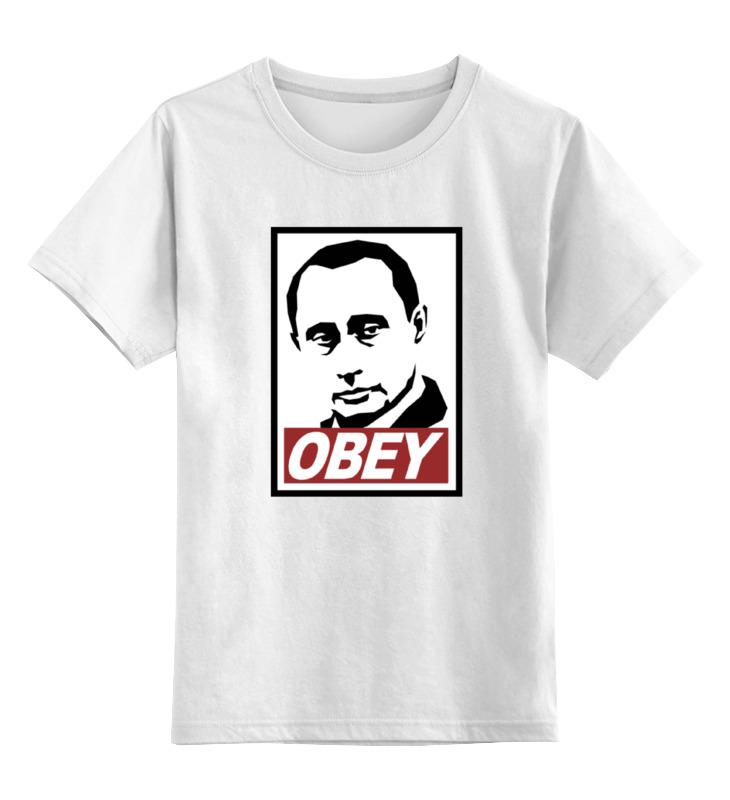 Детская футболка классическая унисекс Printio Путин obey детская футболка классическая унисекс printio starbucks obey