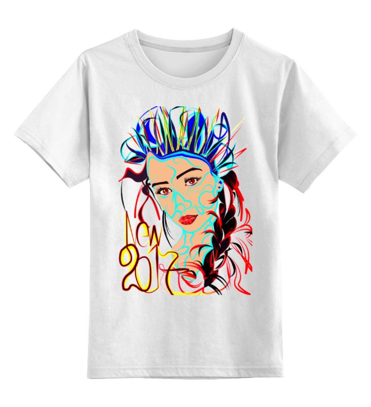 Детская футболка классическая унисекс Printio Снегурочка new 2017 майка классическая printio снегурочка new 2017