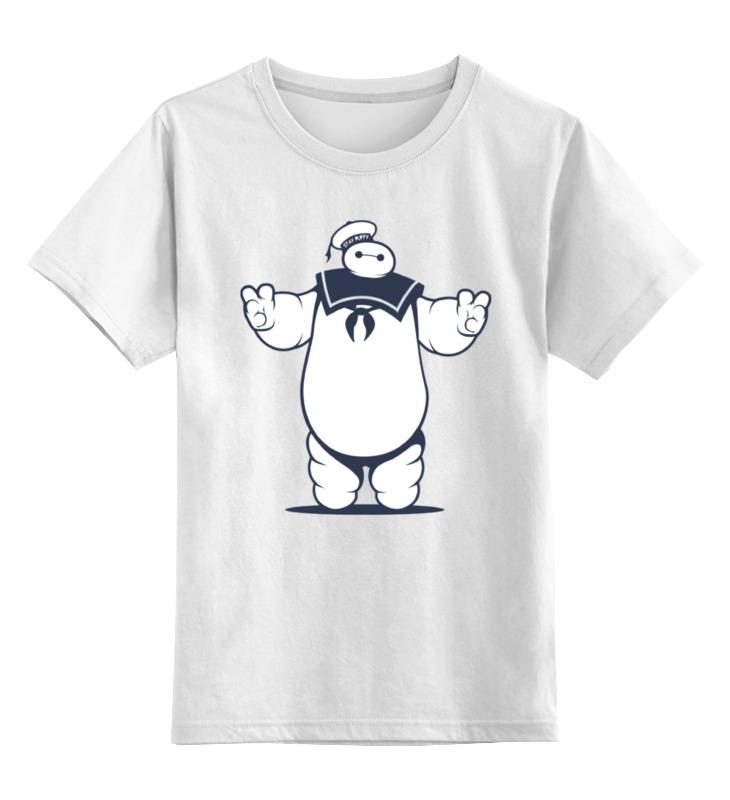 Детская футболка классическая унисекс Printio Баймакс (зефирный человек) детская футболка классическая унисекс printio баймакс киска