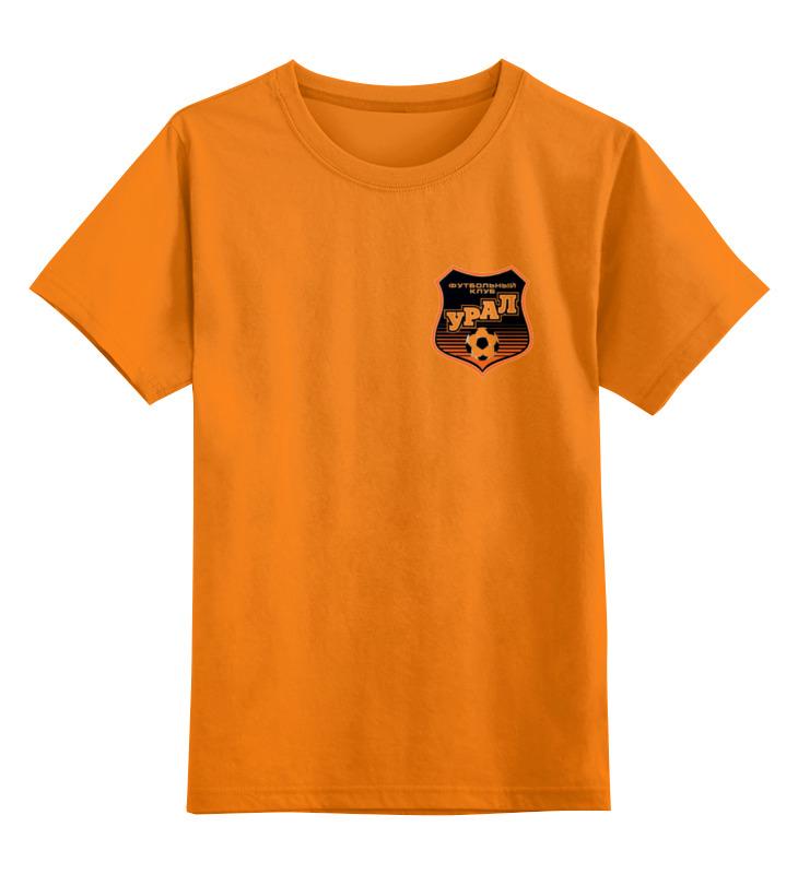 Детская футболка классическая унисекс Printio Фк урал екатеринбург аккумулятор в городе екатеринбург