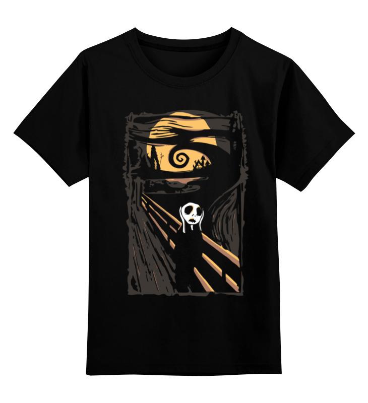 Детская футболка классическая унисекс Printio Крик (кошмар перед рождеством) футболка классическая printio ночной кошмар