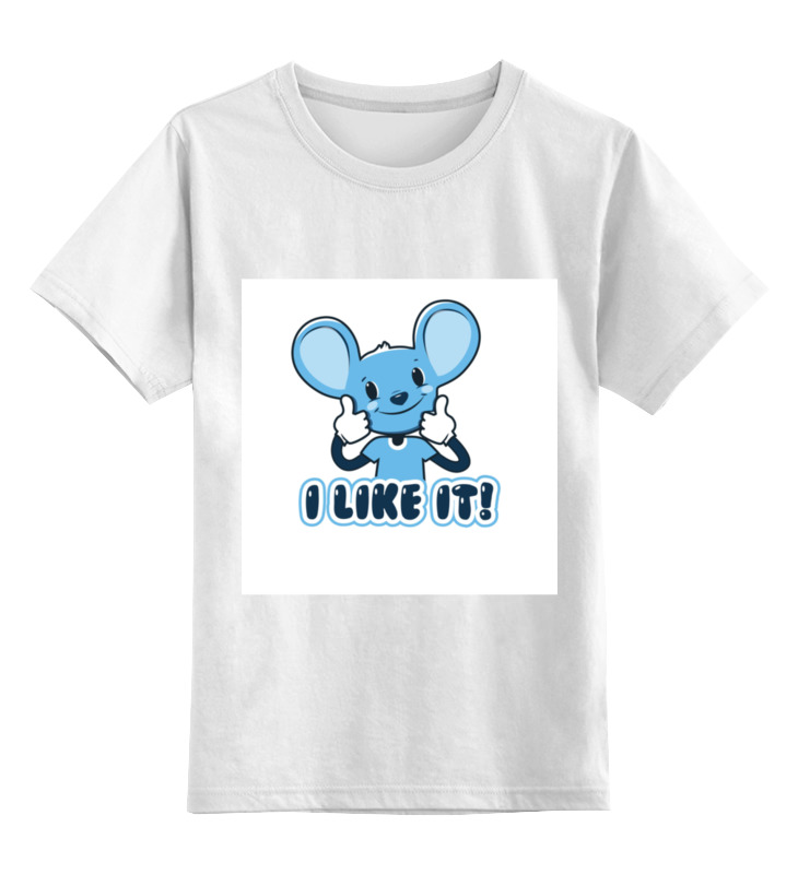 Детская футболка классическая унисекс Printio Like! джиган джиган твой выбор