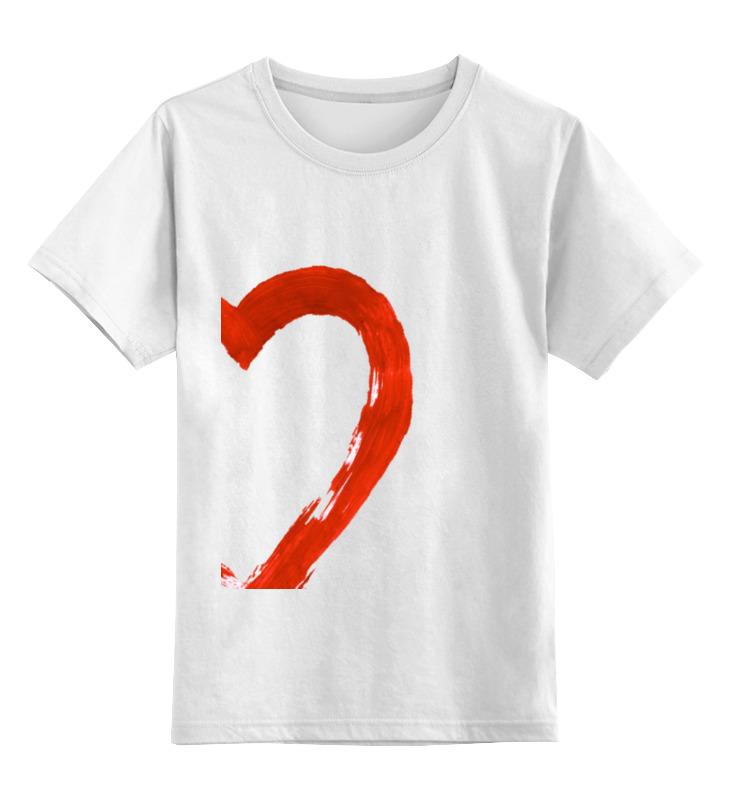 купить Детская футболка классическая унисекс Printio ..ve онлайн