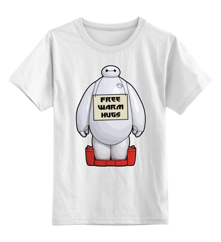 Детская футболка классическая унисекс Printio Теплые обнимашки детская футболка классическая унисекс printio мотобайк