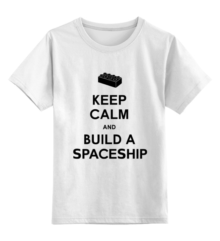 Детская футболка классическая унисекс Printio Строй корабль (лего) детская площадка step2 корабль 801200
