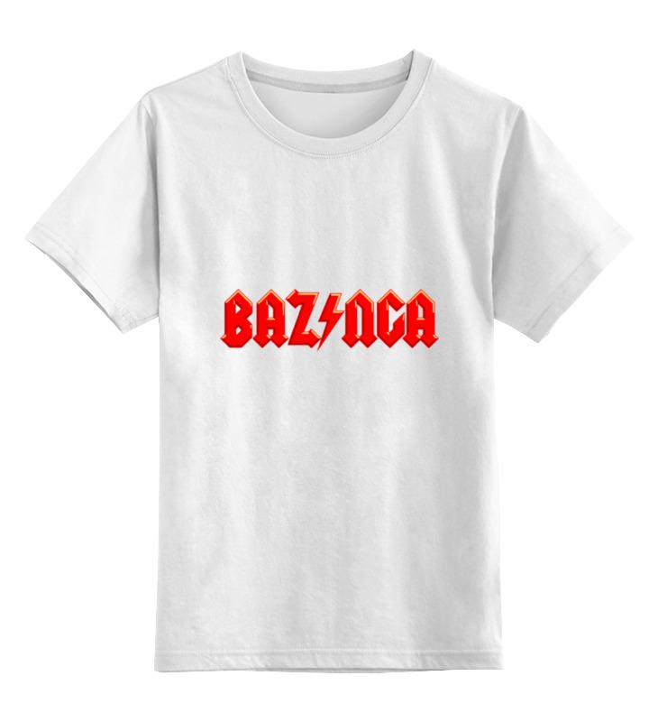 Детская футболка классическая унисекс Printio Bazinga! (базинга) толстовка wearcraft premium унисекс printio bazinga базинга