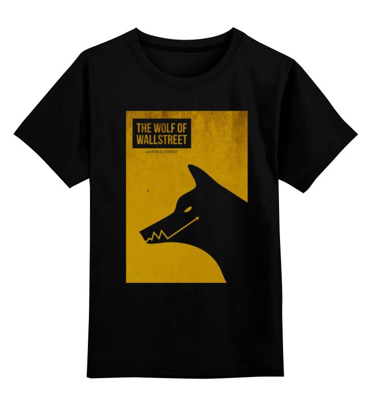 Детская футболка классическая унисекс Printio The wolf of wall street dog sobel inside wall street