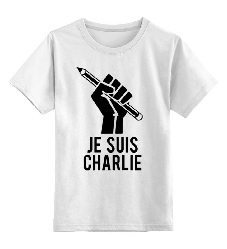 Фото - Детская футболка классическая унисекс Printio Je suis charlie, я шарли детская футболка классическая унисекс printio je suis charlie я шарли